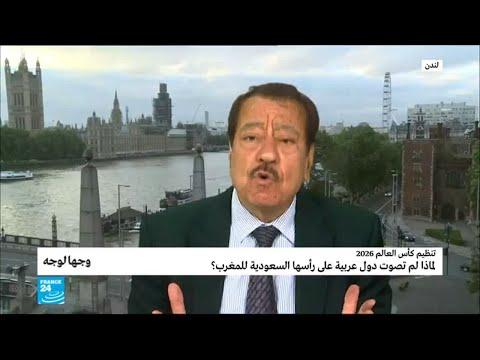 شاهدعبد الباري عطوان يثني على الجزائر بعد تصويها للمغرب