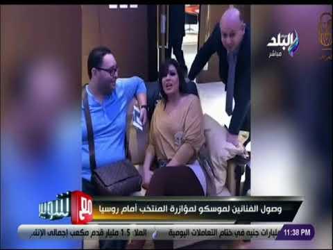 أحمد شوبير ينتقد تواجد الفنانين في معسكر المنتخب المصري