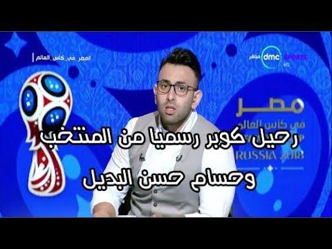 إبراهيم فايق يوجّه انتقادات شديدة لهيكتور كوبر ويعنّف أحمد فتحي