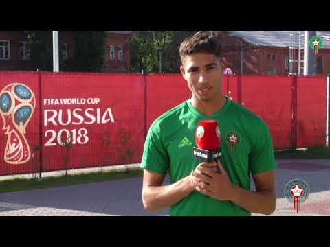 شاهد الأسود يوجّهون رسائل شكر للجمهور المغربي بعد مباراة البرتغال