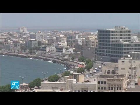 أهمية مدينة الحديدة اليمنية على الصعيد الاستراتيجي