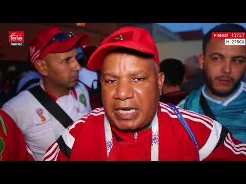 شاهد لحظة انتقال المغاربة إلى كالينغراد لتشجيع أسود الأطلس أمام إسبانيا وأبرز تعليقاتهم