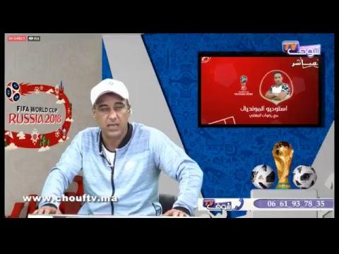تقارير إعلامية تصنف المغرب كأفضل منتخب عربي
