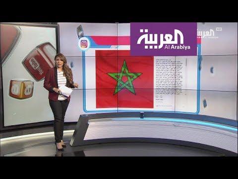 شاهد  أحلام تتبرع بأجرها فى موازين للجمعيات الإنسانية المغربية دعمًا للفقراء