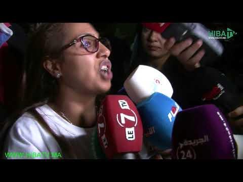 شاهد زوجته حميد المهداوي تنفعل في المحكمة وتبكي بالدموع