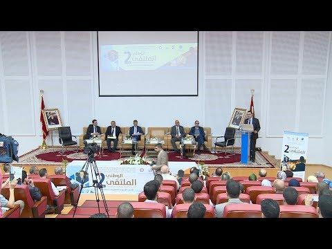 شاهد افتتاح الملتقى الوطني الثاني لخريجي ماجيستير التربية والدراسات الإسلامية