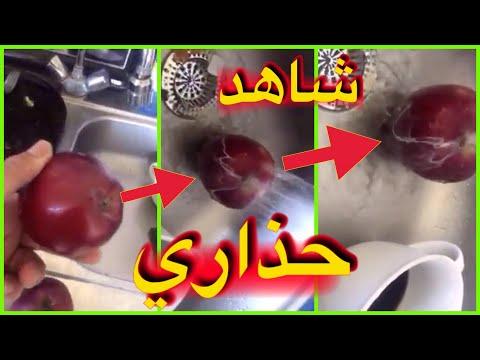شاهدمواطن يكشف تعرّض التفاح للصباغة