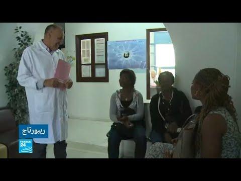 شاهد الحوامل العازبات في تونس أمام خيارات صعبة