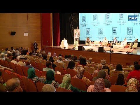 شاهد انطلاق موسم أصيلة الثقافي الدولي الأربعين