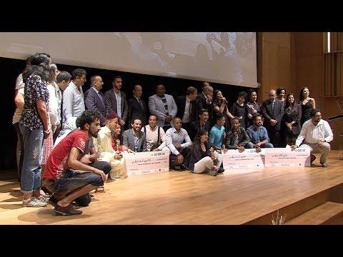 شاهدفرقة أجا سبيكتاكل تفوز بالجائزة الأولى لمسابقة مغرب الثقافات للمسرح