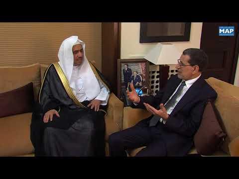 شاهدالشيخ محمد بن عبد الكريم العيسى ينوّه بدور المغرب في التصدي للفكر المتطرف