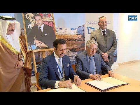 شاهد التوقيع على اتفاقية شراكة بين المغرب والبحرين في أصيلة