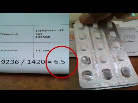 تعرّف على الفرق بين أسعار الدواء في إسبانيا مقارنة في المغرب