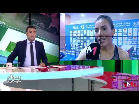 شاهد تصريحات أبطال مغاربة عن المشاركة في ملتقى محمد السادس لألعاب القوى