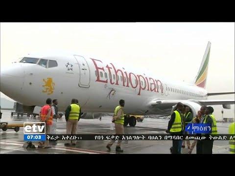 شاهدوصول أول رحلة جوية من إثيوبيا إلى إريتريا منذ عقدين