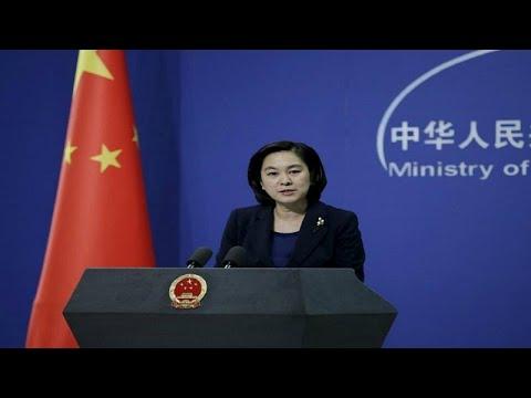 شاهد الصين تندّد بالحرب التجارية التي تشنها أميركا على اقتصادها