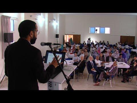 شاهد لقاء تشاوري بشأن الاقتصاد الاجتماعي في جهة كلميم واد نون
