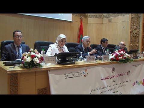 عدد التعاونيات في المغرب فاق 20 ألفًا عند نهاية 2017