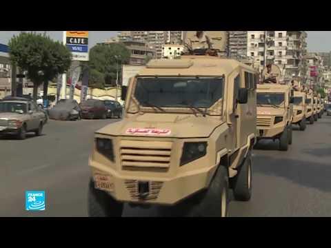 قانون مصري يثير الجدل بعد الموافقة عليه في مجلس النواب