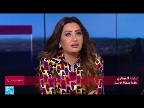 لطيفة العرفاوي مطربة وممثلة تونسية