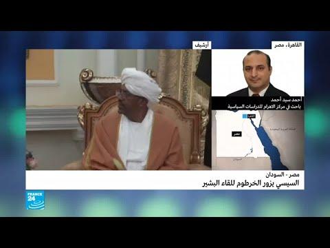 الرئيس السيسي يزور الخرطوم للقاء البشير