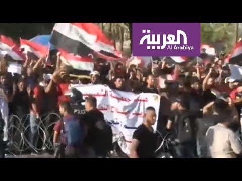 شاهد احتجاجات العراق تتحوّل ضد إيران وأتباعها
