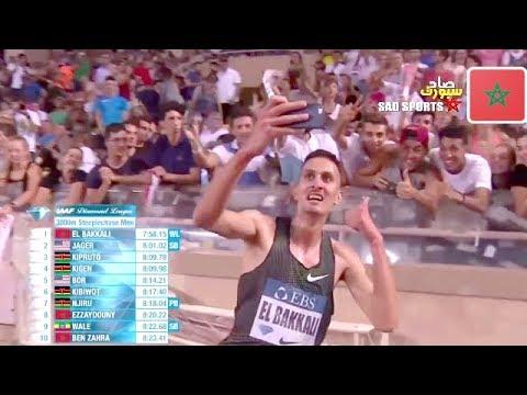 شاهد البطل المغربي سفيان بقالي يحقق أفضل إنجاز في العام لسباق 3 آلاف متر موانع