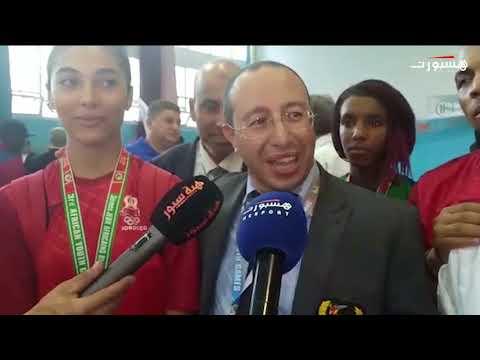 شاهد رئيس اتحاد التايكواندو فخور بإنجاز الأبطال المغاربة في الجزائر