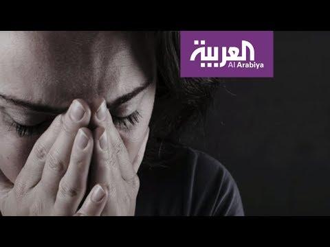 شاهد أعراض شائعة لـ الاكتئاب لا يدركها الكثيرون