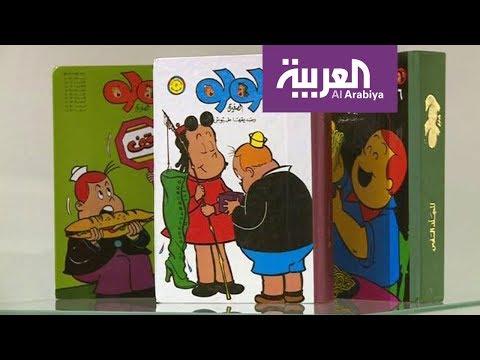 شاهد شخصيات الكوميكس النادرة تعود للكويت