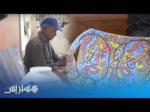 شاهد العامري يزاوج بين الفن التشكيلي والصناعة التقليدية