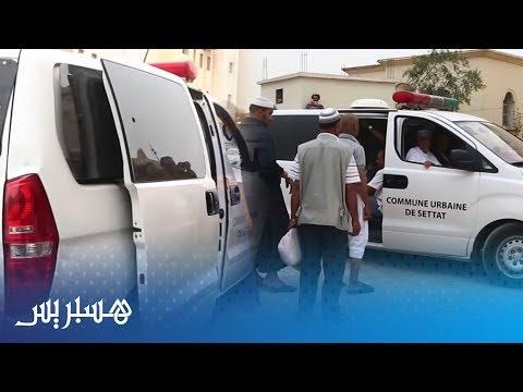 شاهد سطات تُشيّع قشبال الذي أضحك ملايين المغاربة