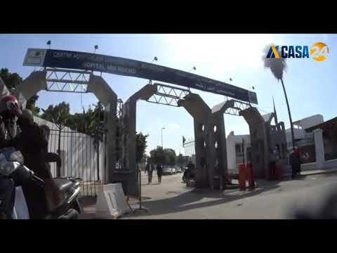 شاهد معاناة لا تنتهي للمرضى في مستشفى ابن رشد في الدار البيضاء