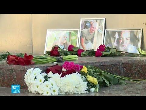 شاهدمقتل 3 صحافيين روس في جمهورية أفريقيا الوسطى