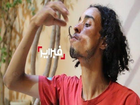 شاهد مغربي يأكل العقارب السامة ويخطط لدخول موسوعة غينيس
