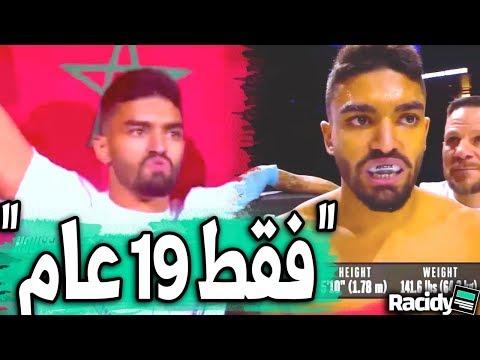 شاهد فوز البطل المغربي حسام القصري بغلوري بالضربة القاضية
