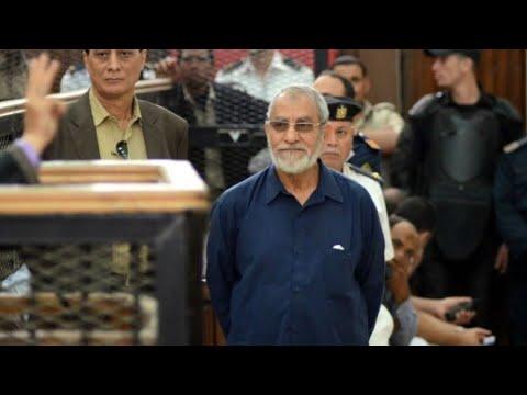شاهد الحكم بالسجن المؤبد على مرشد الإخوان المسلمين محمد بديع