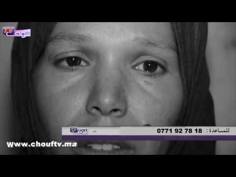 شاهد  زوج يغتصب ابنة زوجته في القنيطرة والأم تبكي