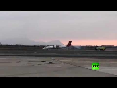 شاهد لحظة هبوط طائرة في بيرو اضطراريًا من دون عجلة أمامية