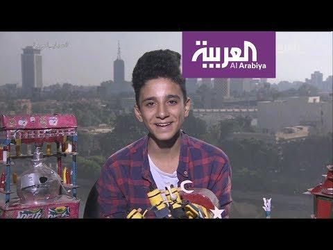شاهد طفل مصري حوّل مخلفات العبوات إلى قطع فنية