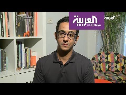 شاهد مروان حامد يكشغ سبب نجاح تراب الماس ورجل المستحيل قادم