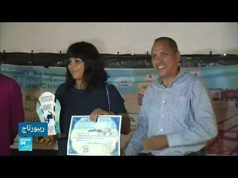 شاهد سينما بلا حدود شعار الدورة الرابعة من مهرجان السعيدية المغربية