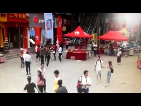 شاهد كاميرات المراقبة ترصد لحظات وقوع زلزال مويانغ هاني في الصين