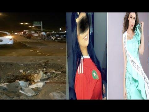 شاهد مكان حادث دهس ملكة الجَمال المغربية لطفلين بسيارتها في مراكش