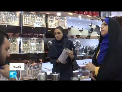 شاهدعلامات أزمة العقوبات الأميركية تبدو واضحة على بازار طهران