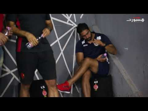 شاهد تأثر اللاعب مناف نابي بعد خسارة الوداد أمام وفاق سطيف