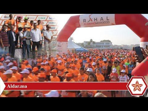 انطلاق فعاليات السباق الدولي رحال ميموريال
