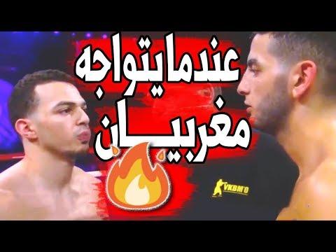 فوز البطل المغربي إلياس بولعيد على مواطنه يوسف الحجي