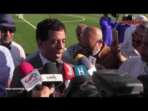 شاهد الجامعة الملكية المغربية لكرة القدم تدشن الملعب 100 في المنصورية