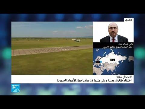 بالفيديو غارات الطائرات الإسرائيلية على اللاذقية